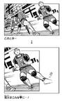 Hinagarasu Doodle