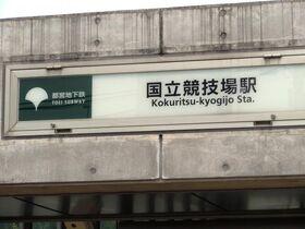 KKS - sign
