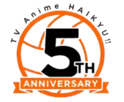Haikyu Logo