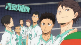 Lycée Aobajousai Club de Volleyball