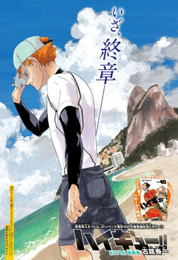 Chapter370