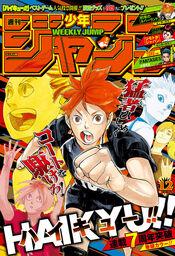 Shonen Jump 2019 12 cover