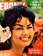 Ebony-magazine-black-magazine haiti 12519