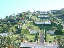 Botanical Garden LC