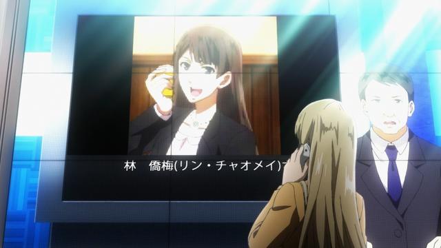 File:Anime Season 1 Episode 02 Screenshot Lin and Qiaomei 2.png