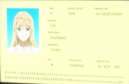 Anime Season 1 Episode 2 Screenshot Lin's ID