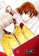 HTR Manga Volume 02 Chapter 10 Cover