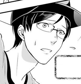 Manga Arc 02