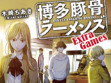 Hakata Tonkotsu Ramens Light Novel Extra Games
