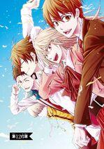 HTR Manga Volume 02 Chapter 12 Cover