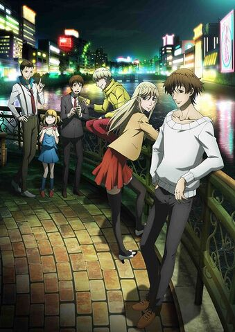 File:Anime Promo Image no text.jpg