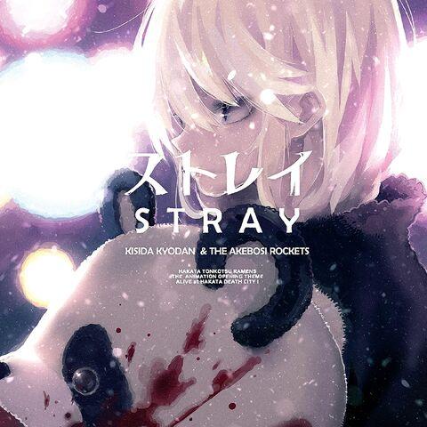File:Stray (Single) Regular Cover.jpg
