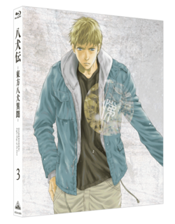 BR DVD 3 Limited