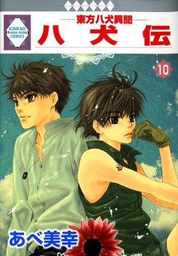 Volume 10-1