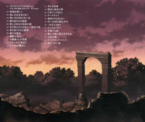 OST2 Backcover