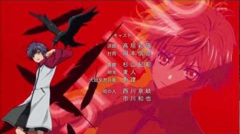 Hakkenden Touhou Hakken Ibun Ending Song HD-0