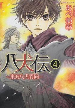 Volume 4-2