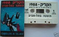 LITA1988CAS