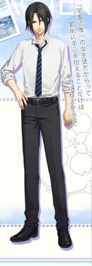 Hijikata Summerwear