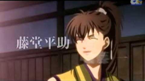 OVA『薄桜鬼』プロモーション映像 Hakuouki OVA Trailer