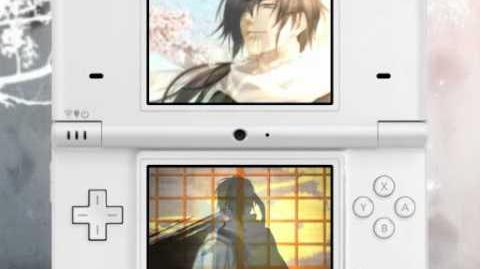 Hakuouki Zuisouroku DS Opening Movie 薄桜鬼随想録 NDS オープニング (OP)