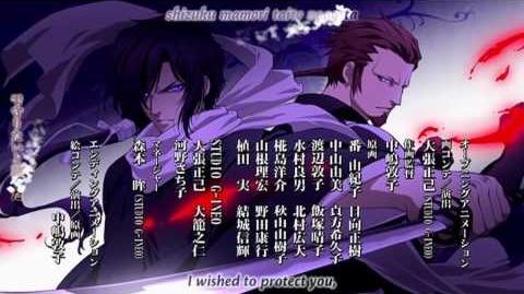 Hakuoki Shinsengumi Kitan Ending