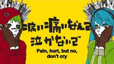 Hatsune Miku & Gumi - Matryoshka (マトリョシカ)