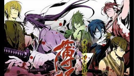 12 - Nagakura Shinpachi no Theme - Ootani Kou Hakuouki Original Soundtrack