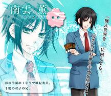 Kaoru.Nagumo.full.517768