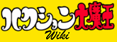 Genie Family Wiki