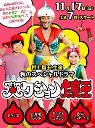Genie Family (Drama)