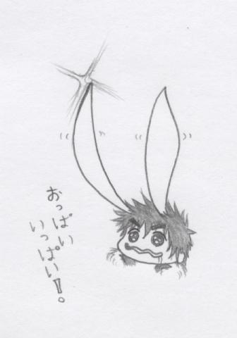 File:Himynameissaikayezman.jpg