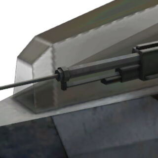 Detail of the pulse rifle.