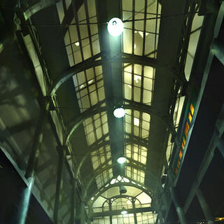A view of the glass roof.