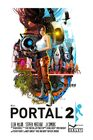 Portal2 poster 70s credits
