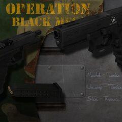 Glock 17C.