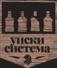Distillery signage 3