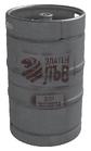 Keg 1 distillery front