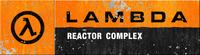 Lambda reactor complex logo