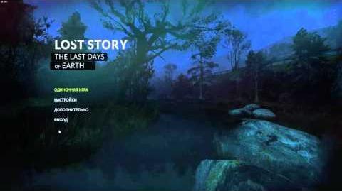 Lost Story - Main menu meditation