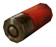 Shotgun-gilza-hd