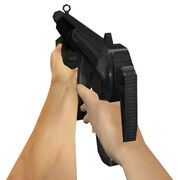 Early-smg-viewmodel