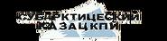 Sign subarctictransport 01