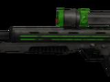 Отмечающая снайперская винтовка
