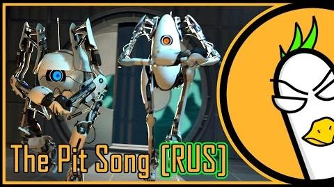 RUS COVER Portal 2 — The Pit Song (На русском)