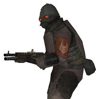 Soldado de la Vigilancia equipado con escopeta.