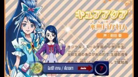 Fan Of Pretty Cure The Year 2015