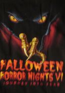 HHN 1996 ES Shirt Back