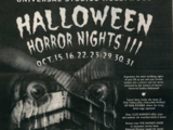 Halloween Horror Nights 1999 (Hollywood)