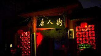 Death Alley (area music) - Halloween Horror Nights 2